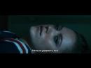 Жаркие летние ночи — Русский трейлер (Субтитры, 2018)