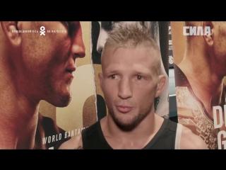 UFC 227 Open Workout Recap
