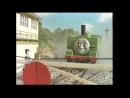 Thomas the Tank - Escape and Other Stories (VC 1238)