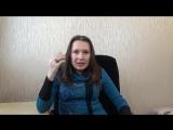 Как узнать о своём предназначении - Валентина Когут