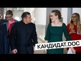 Кандидат.doc: Собчак и дебаты на канале «Россия 1» [15/03/2018]