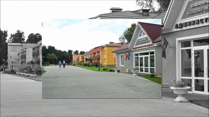Санатории Беларуссии