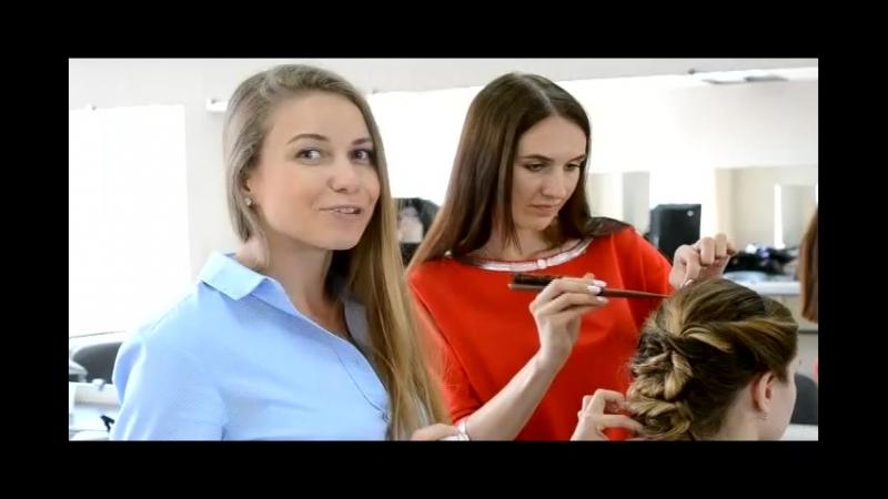 Приглашение на курсы по причёскам