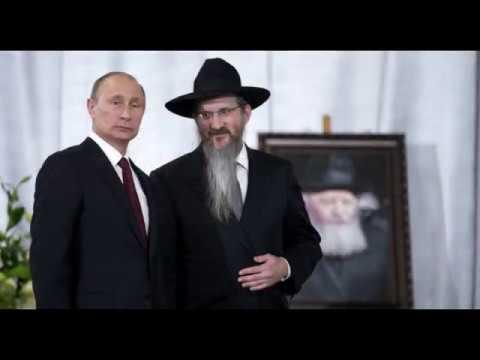 Путин АНТИХРИСТ ведущий зверь Великой Блудницы Елизаветы II Виндзор Саксен-Кобург-Готской династии