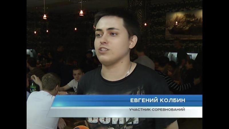 Ростелеком провел в Оренбурге соревнования для геймеров