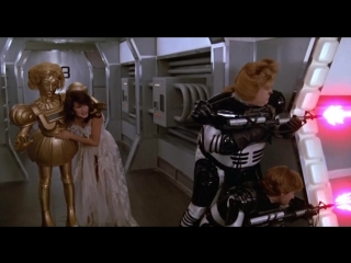 Spaceballs 1987_ barf uses pipes to reflect lasers
