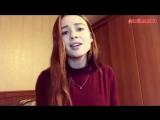 Марсель - Сколько бы ни говорили люди, зачем (cover by Balyavina Darya),милая девушка круто поёт кавер,шикарный голос,поёмвсети