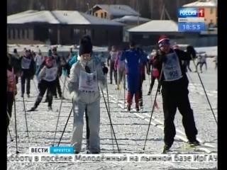 На «Лыжню России» в Иркутске записались уже более 7 тысяч человек