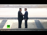 Ким Чен Ын и Мун Чжэ Ин встретились на границе государств