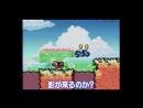 GameCenter CX 152 - Super Mario World 2 - Yoshis 1 [720p 60fps]