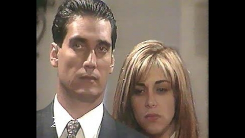 Милый враг 1 серия Венесуэла 1995 год