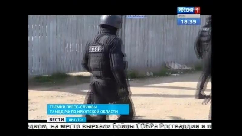 Выстрелил в сожительницу из ревности пьяный мужчина в Иркутске