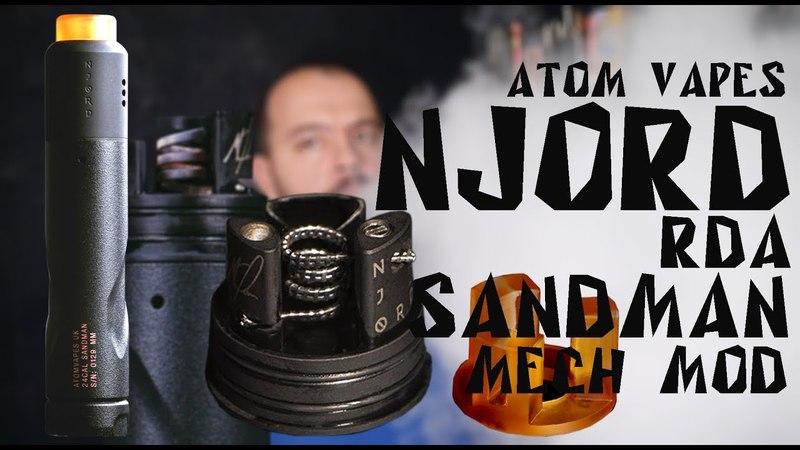 NJORD RDA / SANDMAN Mech Mod by Atom Vapes | Аэродинамика в вейпинге