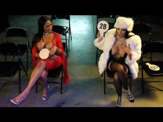 Moriah Mills, Romi Rain - Auction Cock (Big Ass, Big Tits, Black Hair, Blowjob, Ebony, Squirt, Threesome)
