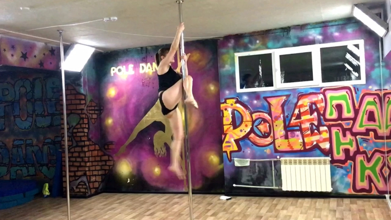 Pole Dance Омск Ксения Рябова