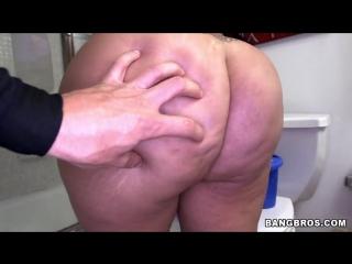 Big ass cuban maid gets fucked