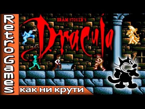 Bram Stoker's Dracula NES прохождение