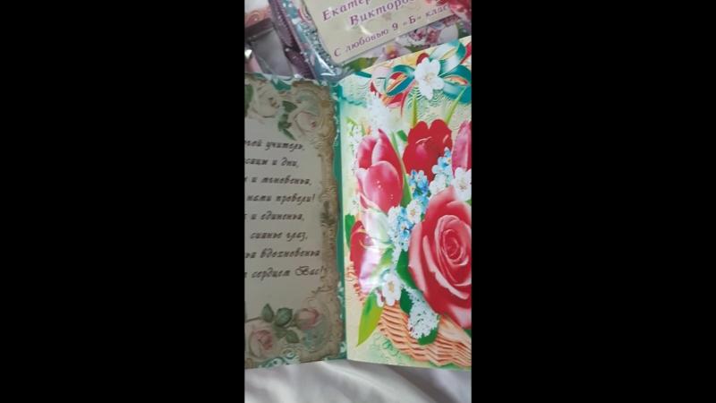 открытка с конфетами руч  открытка с конфетами