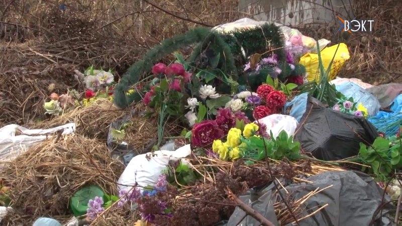 Члены Общественной палаты с Госадмтехнадзором и обслуживающей организацией проверили кладбища
