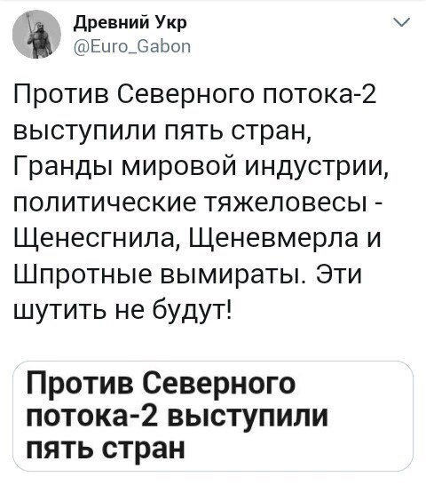 https://pp.userapi.com/c834103/v834103294/e90f2/jpROmQ9UNHY.jpg