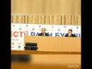 Чириков Михаил задает вопрос по поводу кинотеатра Родина
