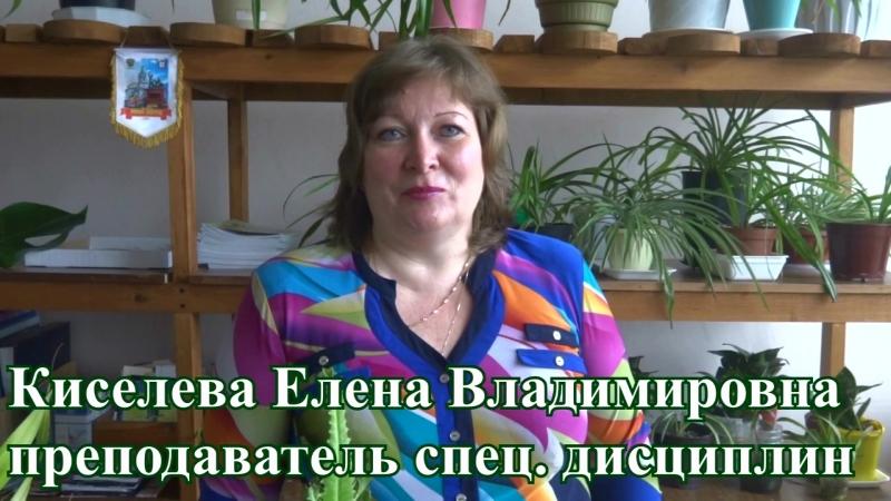 ГБПОУ НТОТ - Цветоводы (интервью)