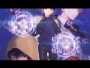 Тизер второго Drama CD Fate Prototype Sougin no Fragments