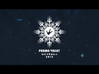 PARMA VALLEY FEST 2018 | МОЛЁБКА - ПЕРМСКИЙ КРАЙ