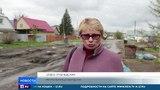 Под Новосибирском один за другим рушатся жилые дома