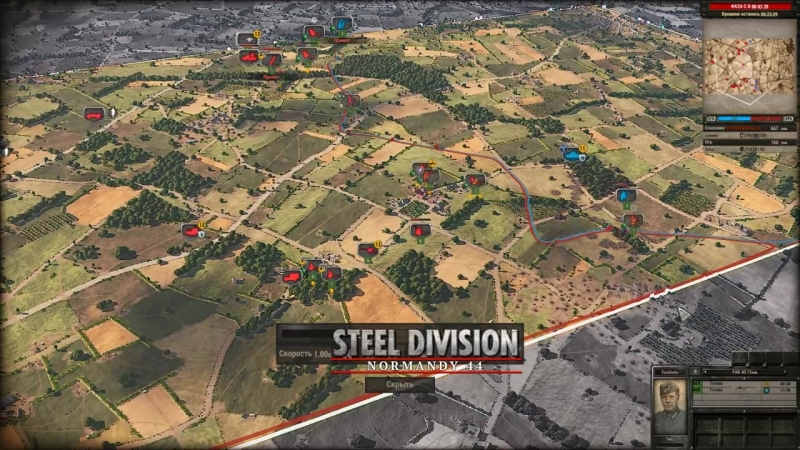 Dnestr Strateg Steel Division Normandy 44 Ранговый бой против Ленартухи братухи