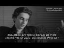 Короткометражный фильм Шарифа Хамзы «Что значит стать частью чьей-то истории?» (русские субтитры)