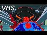 Человек-паук - серия 2 - Убийца пауков - VHSник