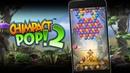 Chimpact Pop 2 - Геймплей | Трейлер