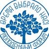 Межъепархиальный Молодежный форум