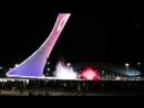 Сочи Олимпийский парк 2017 поющие фонтаны