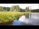 Отдых на оз Велье в Валдайском национальном парке 2013г