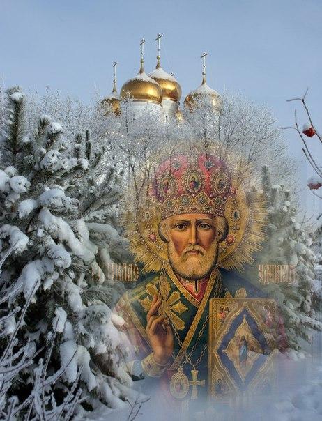 Церковный праздник Никола Зимний 19 декабря 2018 года имеет интересные приметы и традиции
