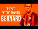 Бернард: Лучший игрок Шахтера в октябре 2017