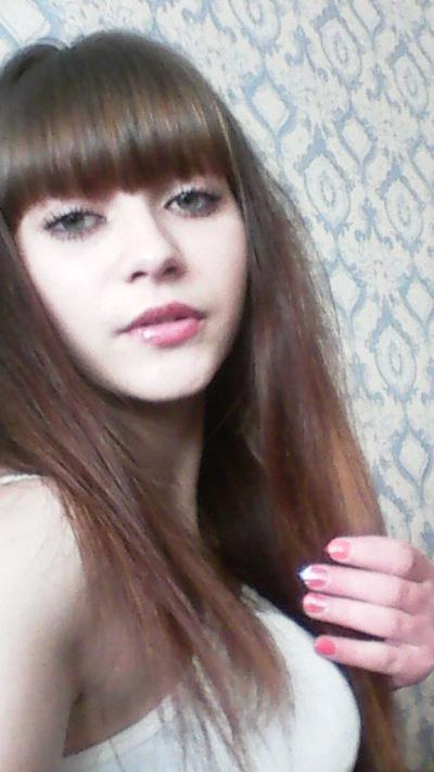 Валерия Ефименко