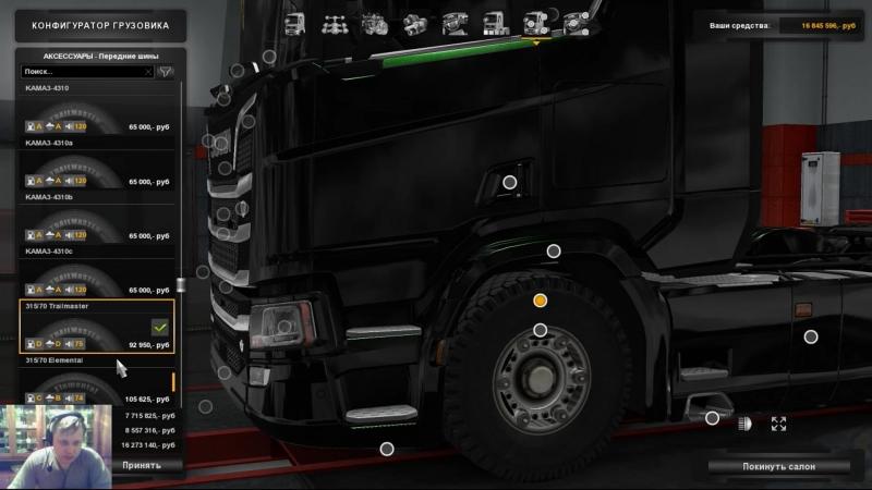 Euro Truck Simulator 2 Рейс Москва- Мурманск часть 3.