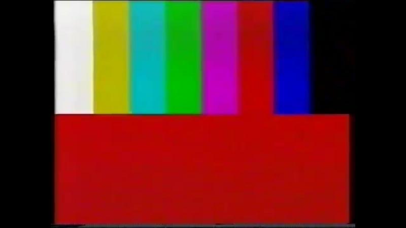 Программа передач и конец эфира (Polsat [Польша], 26.05.2002)