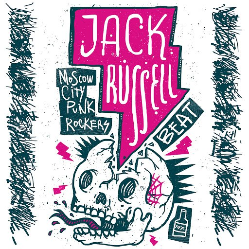 Jack Russell альбом Beat