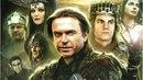 Великий Мерлин(1998)