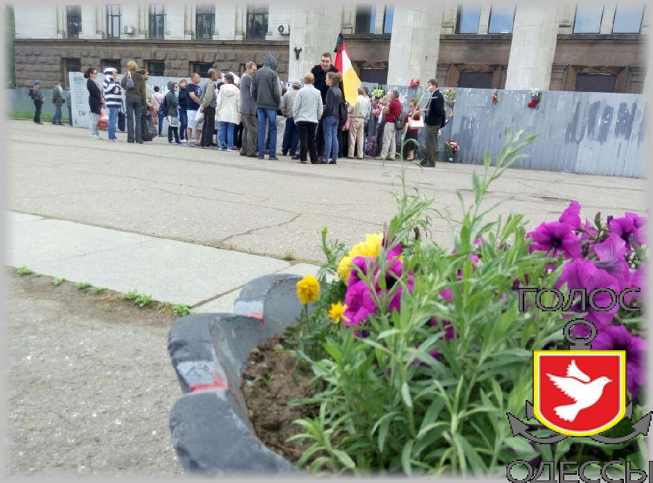 В Одессе прошел традиционный воскресный митинг-реквием