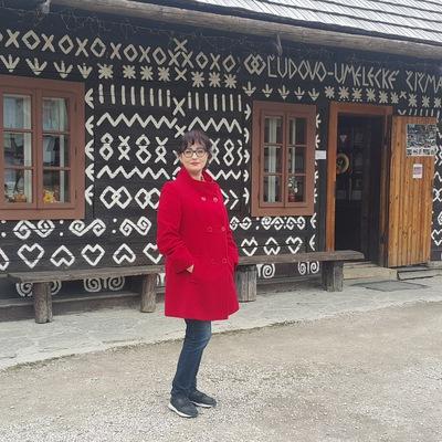 Елена Конькова