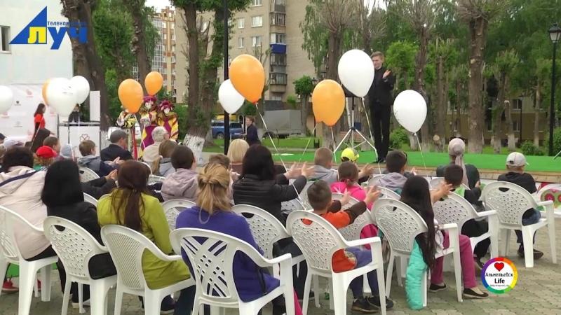 В Альметьевске завершился уличный литературный фестиваль Бяки Буки