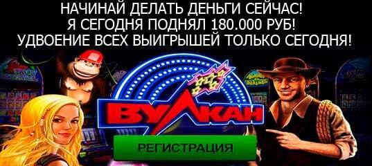 Вконтакте казино игровые бесплатно игровые автоматы алладин отзывы