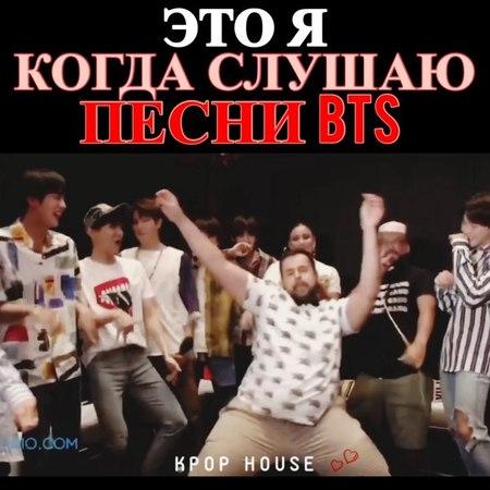"Russian fandom BTS on Instagram: ""Блааа, обожаю этого мужика😂😂😂 А реакция Чимы?Оруууу😂😂😂😂😂😂 Song: BTS - Dope"""