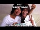 Топ японских фильмов про геев на 2018 год