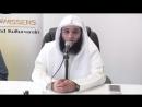 Фахд аль Мутайри Сура 2 Аль Бакъара Аяты 285 286